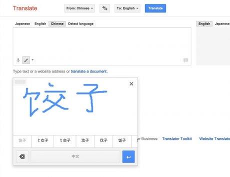 Kézírást is felismer mostantól a Google Fordító